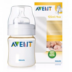AVENT Baby Bottle 125 ml