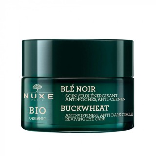 Nuxe Bio Soin yeux énergisant - 15ml