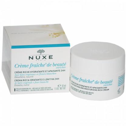 Nuxe Crème Fraiche Hydratante Riche 50ml